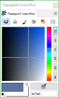 Окно цвета