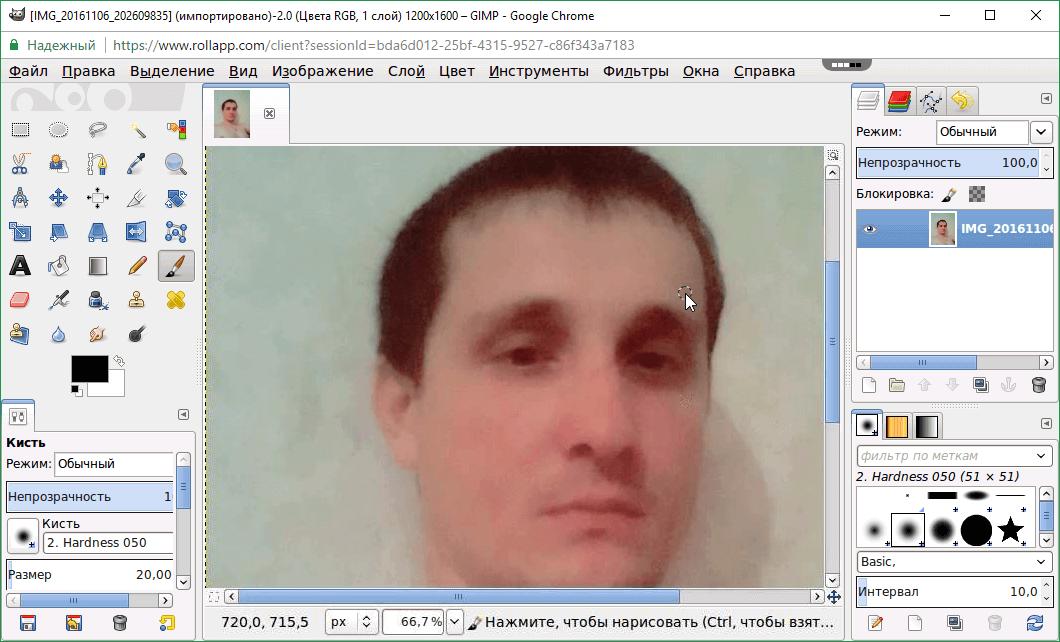 GIMP онлайн