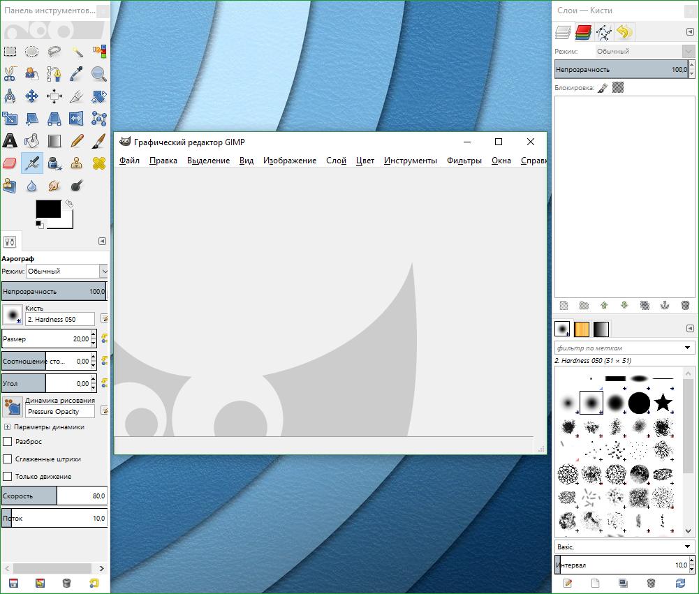 GIMP для Windows 7